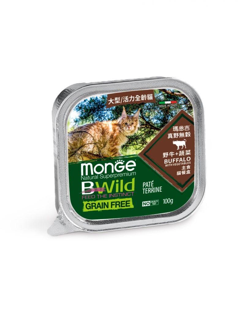 大型/活力全齡貓 野牛+蔬菜 主食貓餐盒