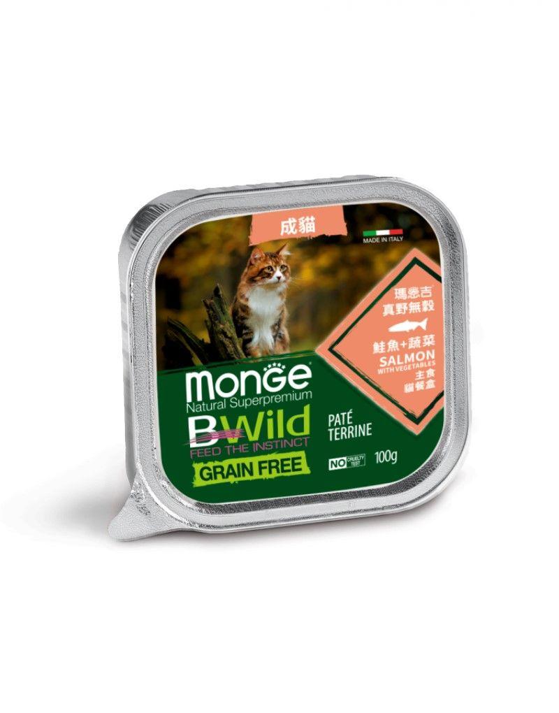 鮭魚+蔬菜 主食貓餐盒